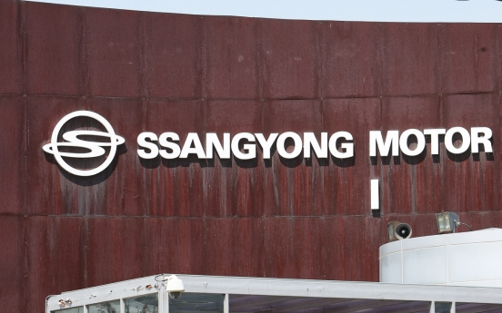 SsangYong's April sales dip 36% on weak domestic demand