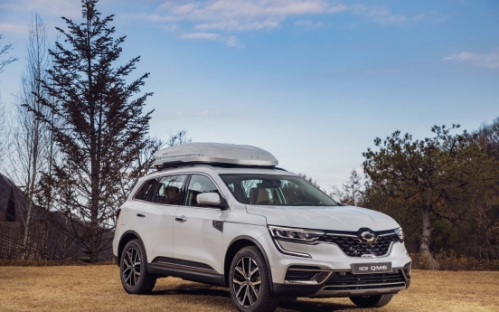 Renault Samsung's April sales sink 28.6% on weak domestic demand