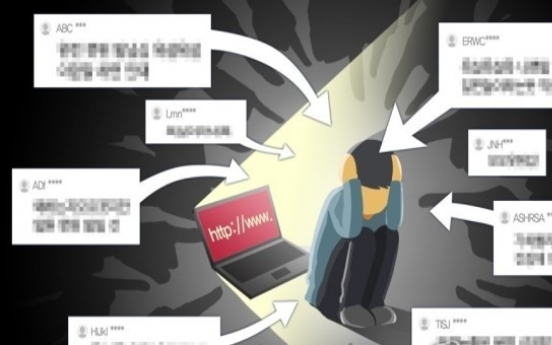 Controversy brews over online quasi-real name system