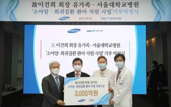 Samsung heirs sign on donation for SNU Hospital