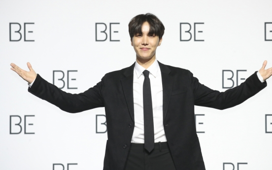 BTS' J-hope donates W100m for children in Africa