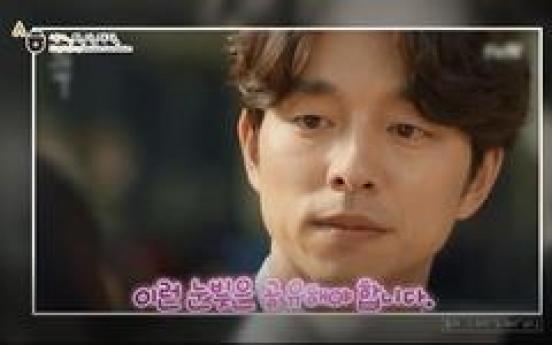 King Sejong Institute offers new Korean learning program using K-pop, K-dramas