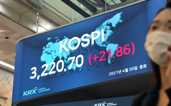 Kospi may surpass 4,000 if included in MSCI World Index: report