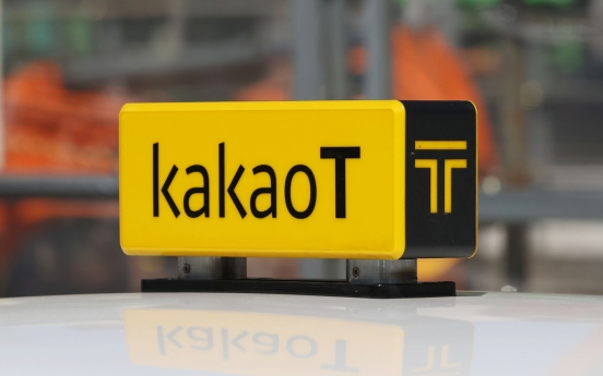 Kakao's Q1 profit hits record high on mobility, fintech business growth