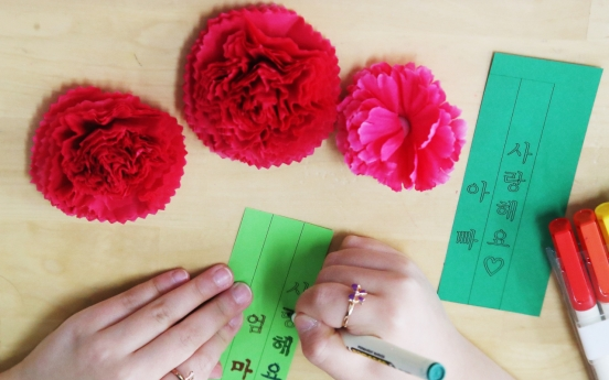 [Photo News] Red carnations bloom to welcome Parents' Day