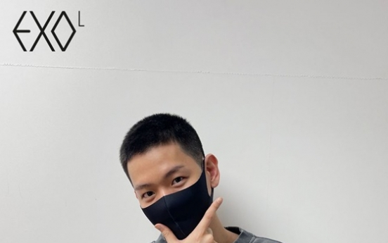 [Today's K-pop] EXO's Baekhyun starts military service