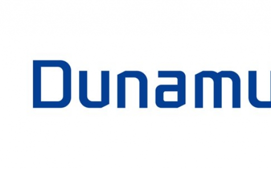 Dunamu steps up efforts to protect crypto investors