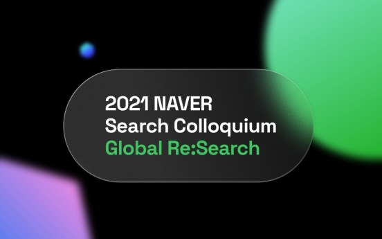 Naver to expand its R&D network in North America