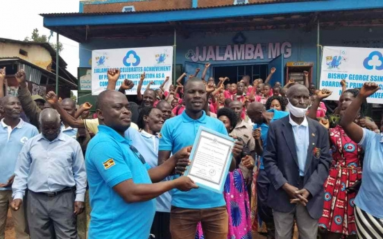 KFCC clinches license for permanent establishment in Uganda