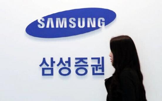 Samsung Securities Q1 net profit up 1,776.4% to W289b