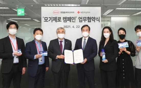 Henkel Homecare Korea joins Korean Red Cross for 'Zero Mosquito Campaign'