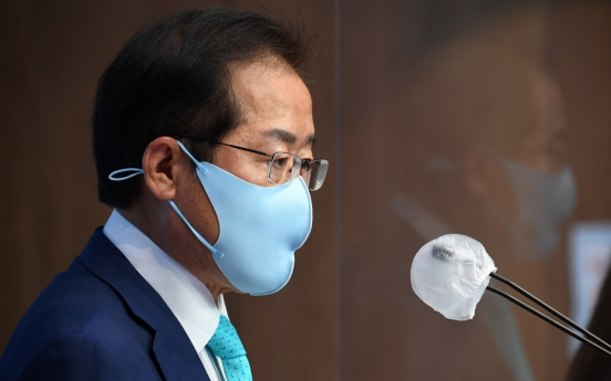5-term opposition lawmaker Hong Joon-pyo seeks return to party