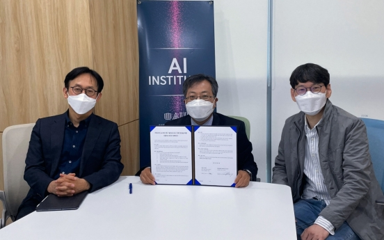 Naver, SNU to form 100-strong AI research arm