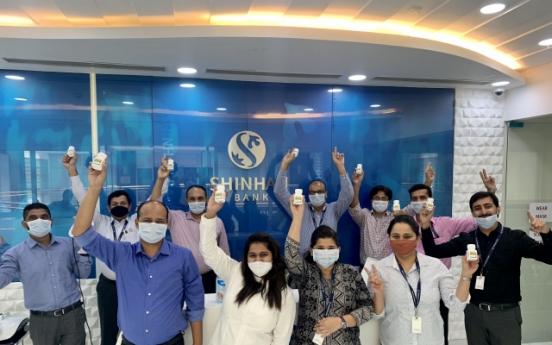 Korean banks brace for India's COVID crisis