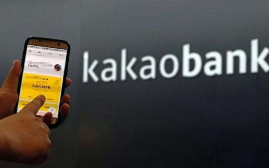 Kakaobank lowers rates for mid-credit holders