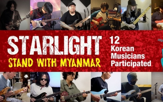 Korean guitarists pay tribute to Myanmar pro-democracy activists with 'Starlight'