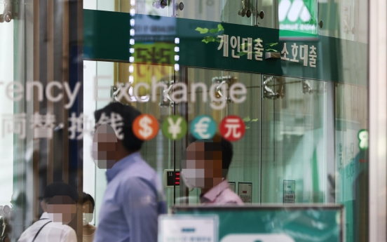 Banks' household loan growth quickens in April
