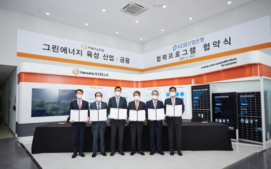 Hanwha lands W5tr from KDB to finance green business