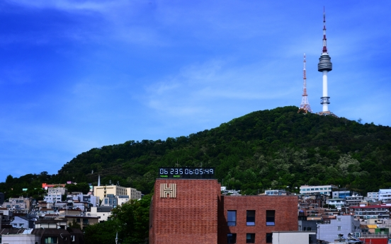 [#WeFACE] World's third Climate Clock arrives in South Korea