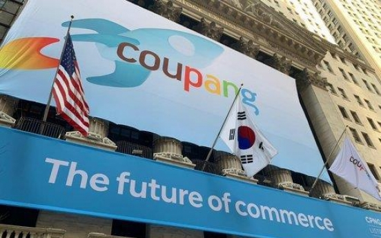 E-commerce giant Coupang logs record sales in Q1