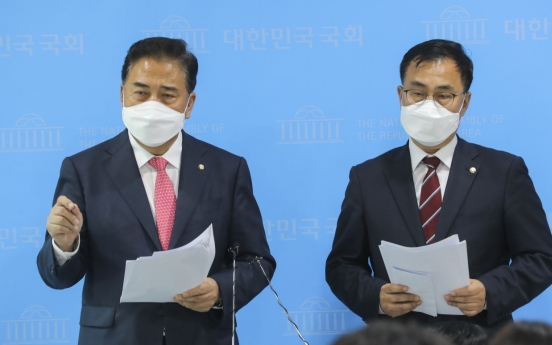 [Newsmaker] S. Korean lawmakers arrive in US for talks on vaccine cooperation