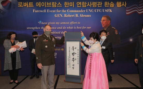 Abrams says solid combined defense posture is 'single greatest' deterrent against NK threats