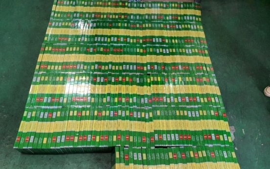 Customs office seizes W7.2b worth of smuggled cigarettes