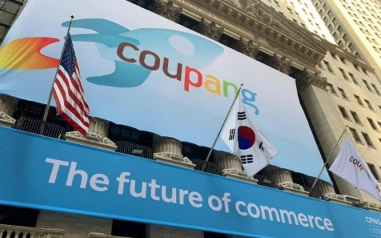 Coupang deliver record-breaking revenue of W4.7tr in Q1