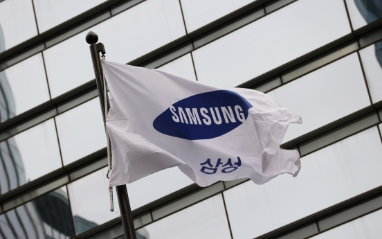 Samsung shares fall despite Moon's chip strategy