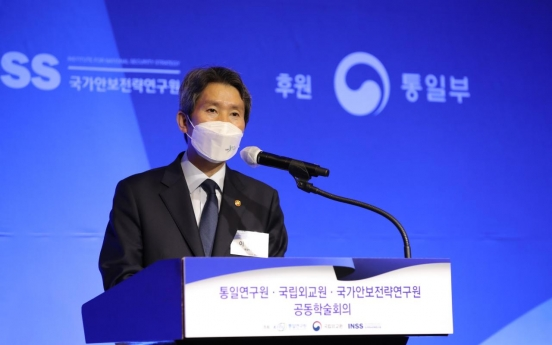Unification Minister says Korea-US summit could be 'watershed' moment on the peninsula