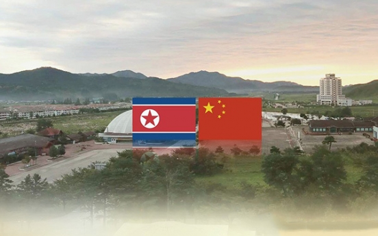 China supplied 587 tons of refined oil to N. Korea in March: UN report