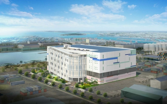 Koramco buys Coupang cold chain warehouse in Korea's largest REIT deal