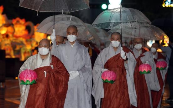 [Photo News] Lotus lanterns light up Jogye Temple