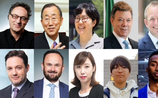 [#WeFACE] H.eco Forum 2021 to discuss solutions to climate emergency