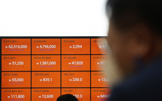 Bithumb faces mounting criticism over repeated server errors