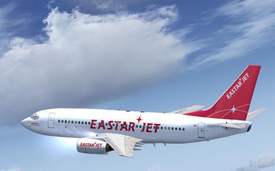 Budget carrier Eastar begins auction to find investor