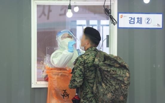 Military reports 4 new coronavirus cases
