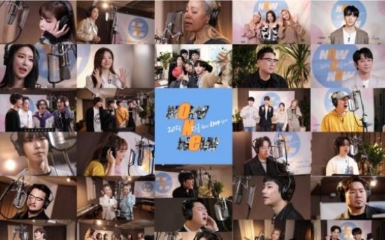 62 singers deliver message of hope