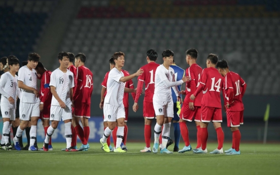 Ministry voices disappointment over N. Korea's decision to pull out of World Cup qualifiers