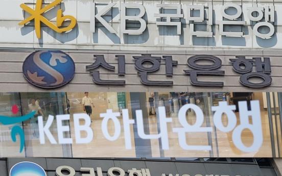 Banks' Q1 net profit jumps on KDB's one-off gains