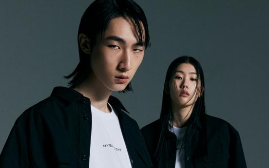 Fashion brand Juun.J unveils uniform for Hybe's museum staff