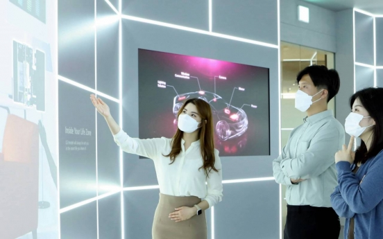 LG Innotek holds online and offline exhibitions for partners, general public