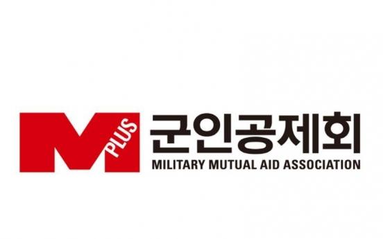 MMAA hires ex-Lotte insurance CIO