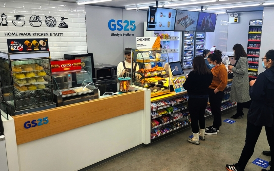 GS25 opens 3 convenience stores in Mongolia