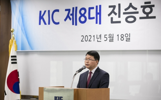 Ex-presidential adviser named head of Korea's sovereign wealth fund