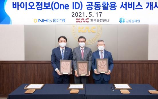 NH NongHyup launches biometric boarding service