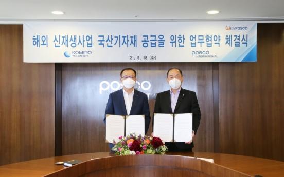 Posco International partners with Korea Midland Power on overseas renewable energy biz