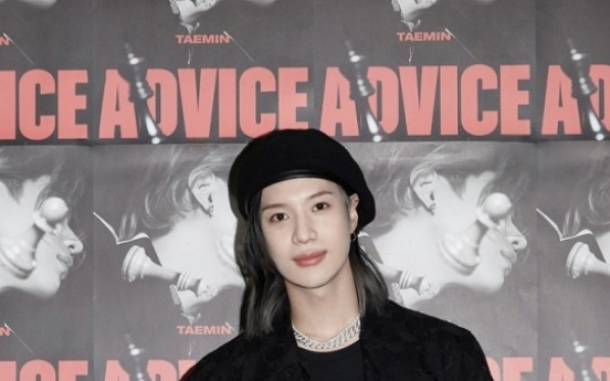 [Today's K-pop] Shinee's Taemin hopes new EP will comfort fans