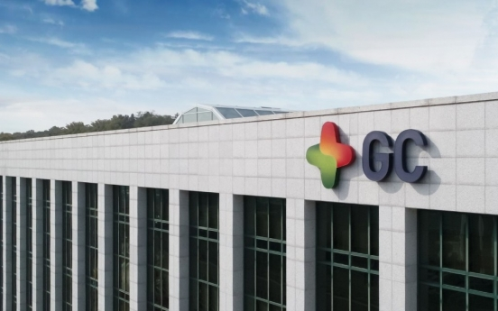 GC Pharma's plasma treatment still in demand, even after failing to get approval
