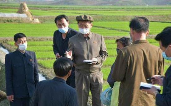 NK premier visits limestone mine in latest economic inspection trip